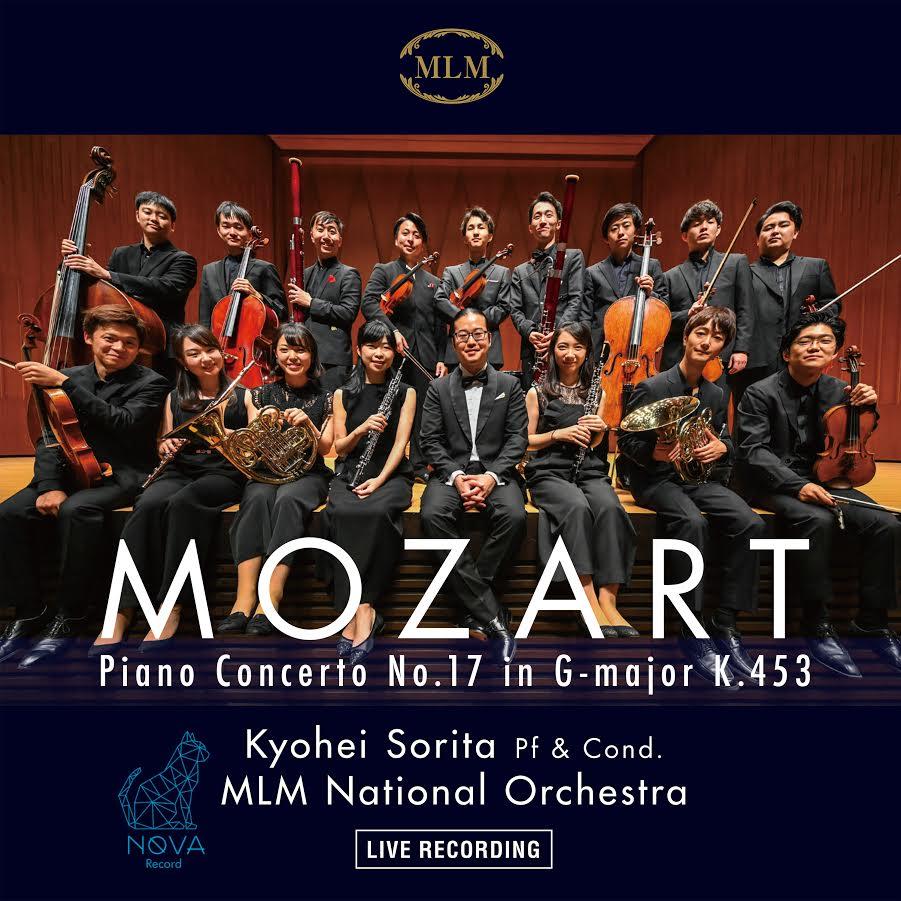 モーツァルト:ピアノ協奏曲第17番ト長調 K.453